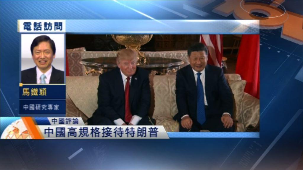 【中國評論】特朗普明訪華 重點放經貿合作