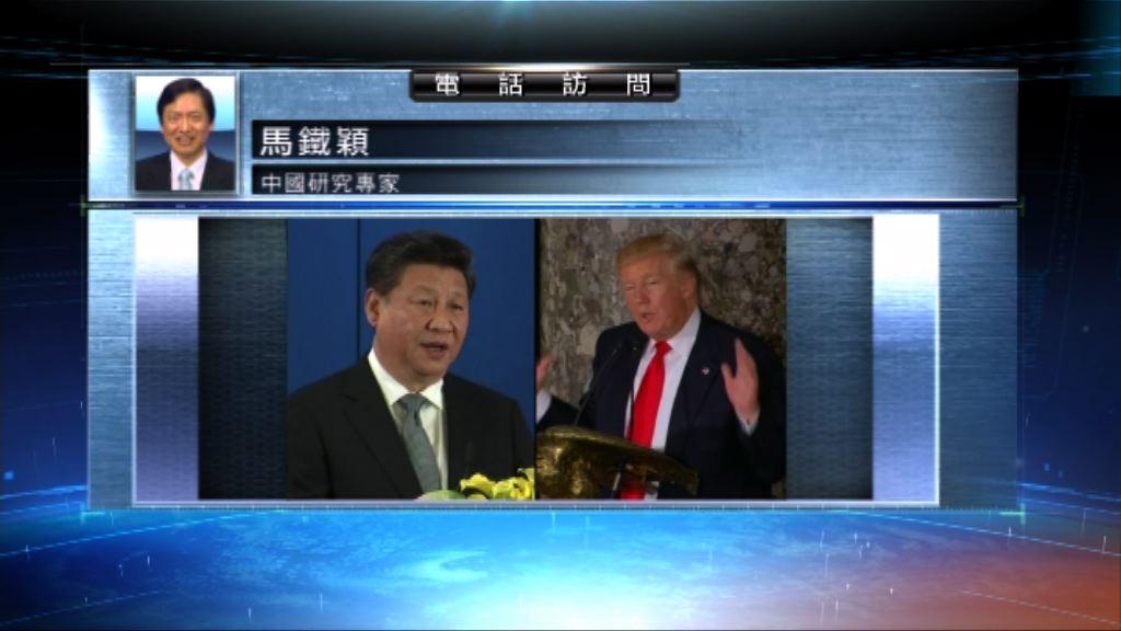 【中國評論】北京審慎樂觀看特朗普遲來賀年