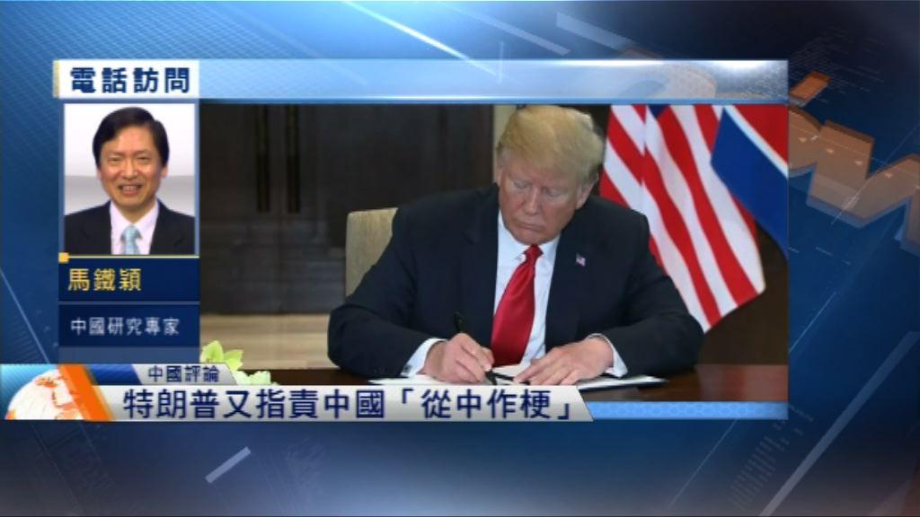 【中國評論】北京續爭取「聯歐援朝」以制美
