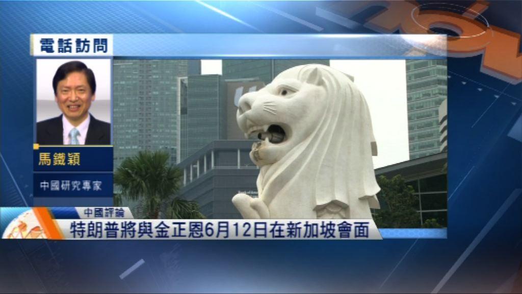 【中國評論】官媒續報「習金會」 不讓美朝峰會專美