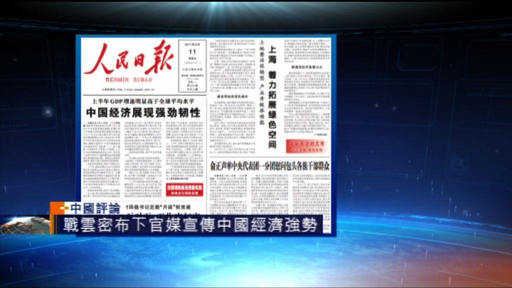 【中國評論】美朝局勢緊張