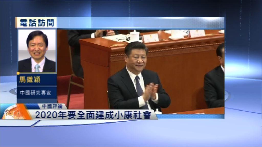 【中國評論】全國人大九成九贊成票通過修憲