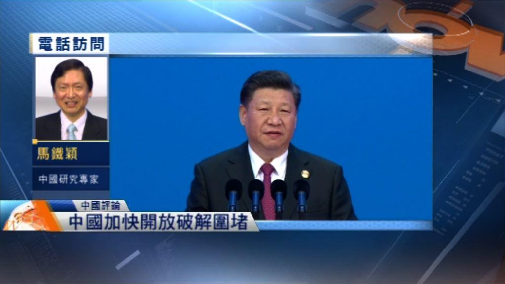 【中國評論】博鰲論壇講話促加快改革開放