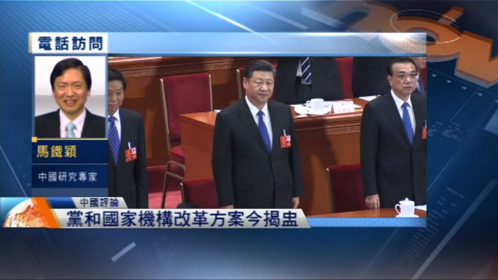 【中國評論】劉鶴有機會成為國家副總理