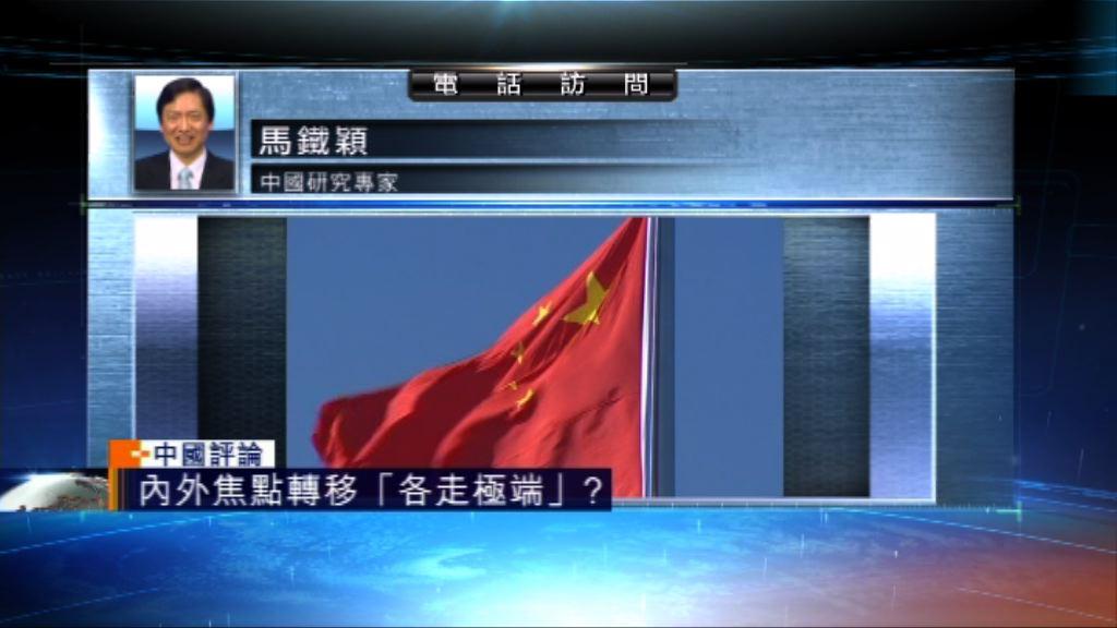 【中國評論】中外報導焦點「各走極端」