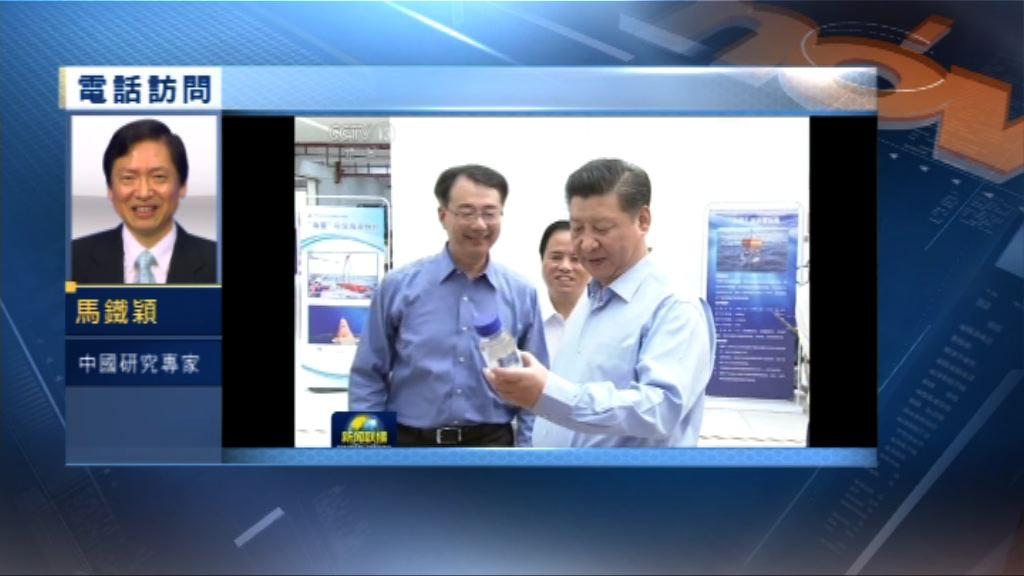 【中國評論】海南發展為自貿區