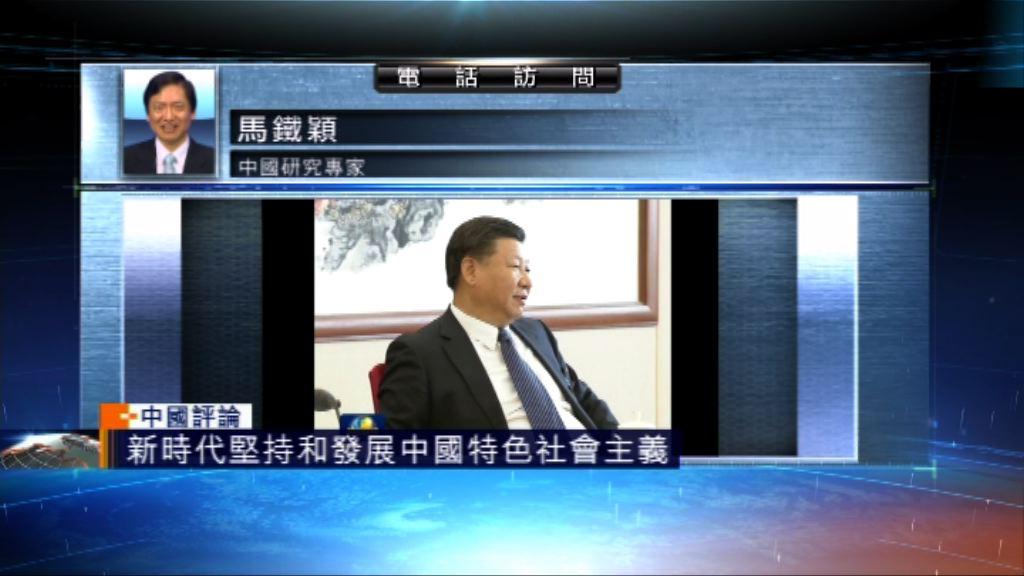 【中國評論】習近平參加貴州省代表團討論