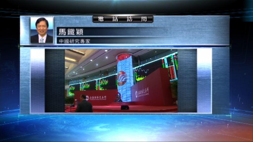 【中國評論】222隻A股納入MSCI