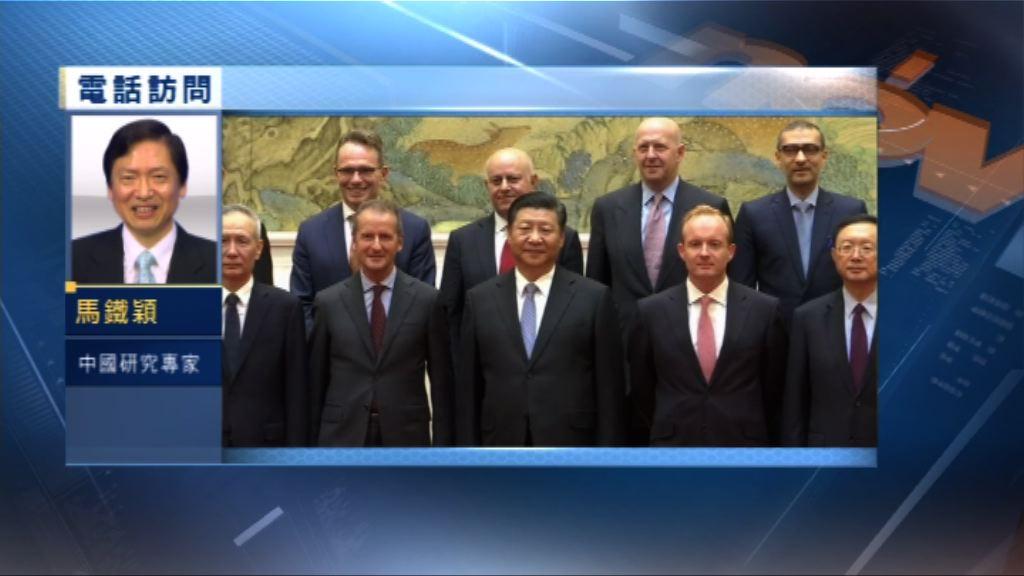 【中國評論】習近平會見全球CEO圓桌峰會代表