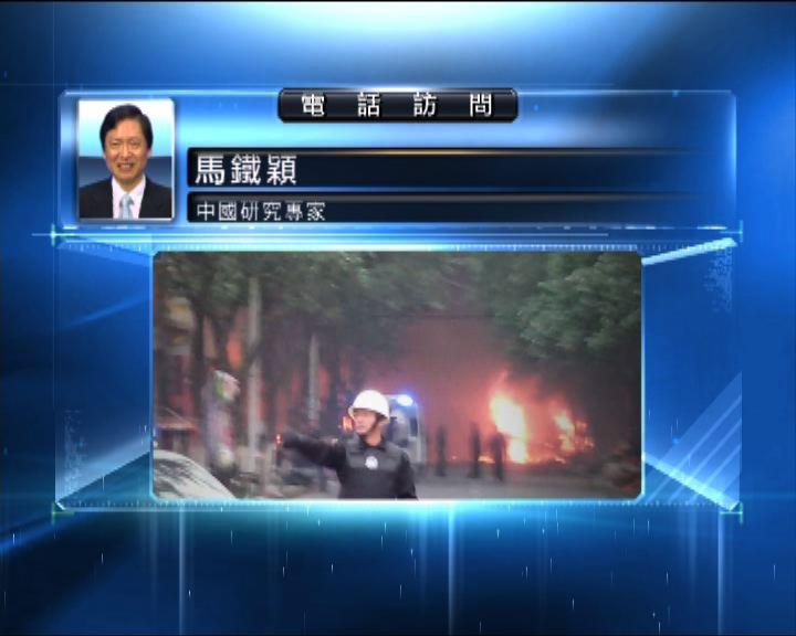 【中國評論】開展反恐防歷史錯誤