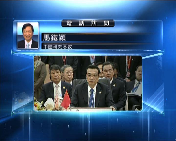 【中國評論】習李頻外訪抗美國重返亞太