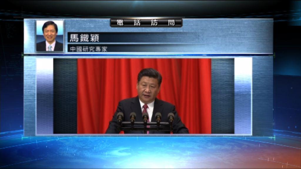 【中國評論】習近平回歸訪港的啟示