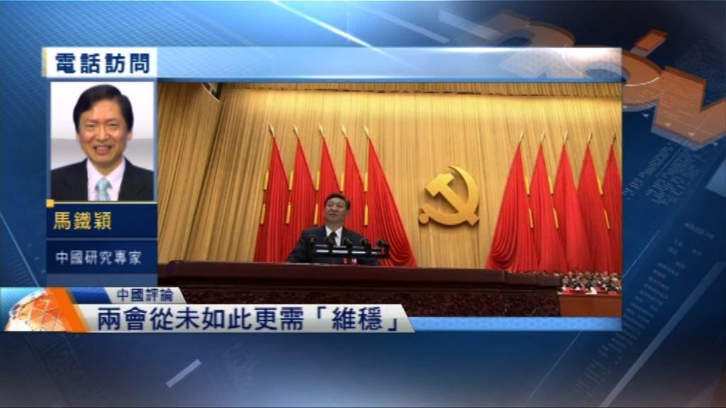 【中國評論】習思想寫入憲法