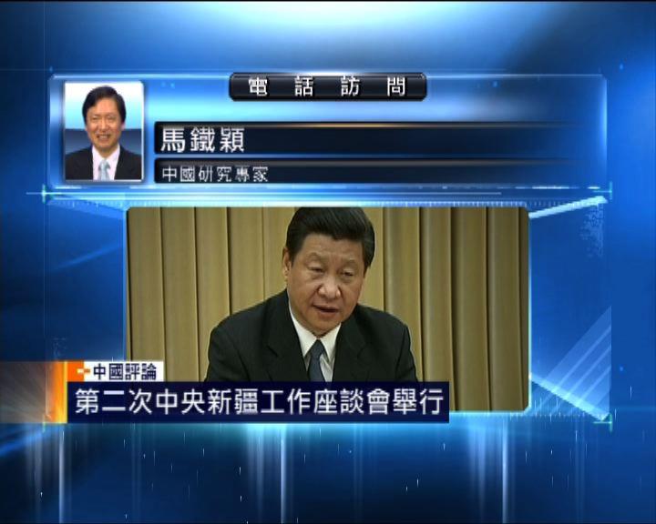 【中國評論】習近平援疆措施屬長遠部署