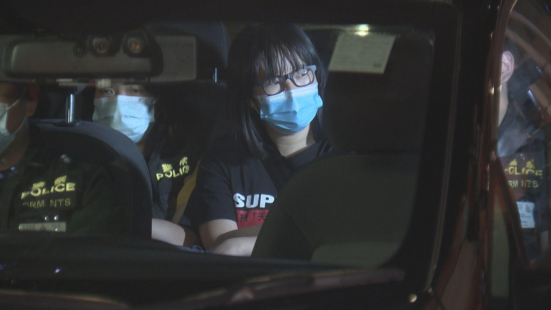 鄒幸彤被控六四煽惑他人參與未經批准集結 周五提堂