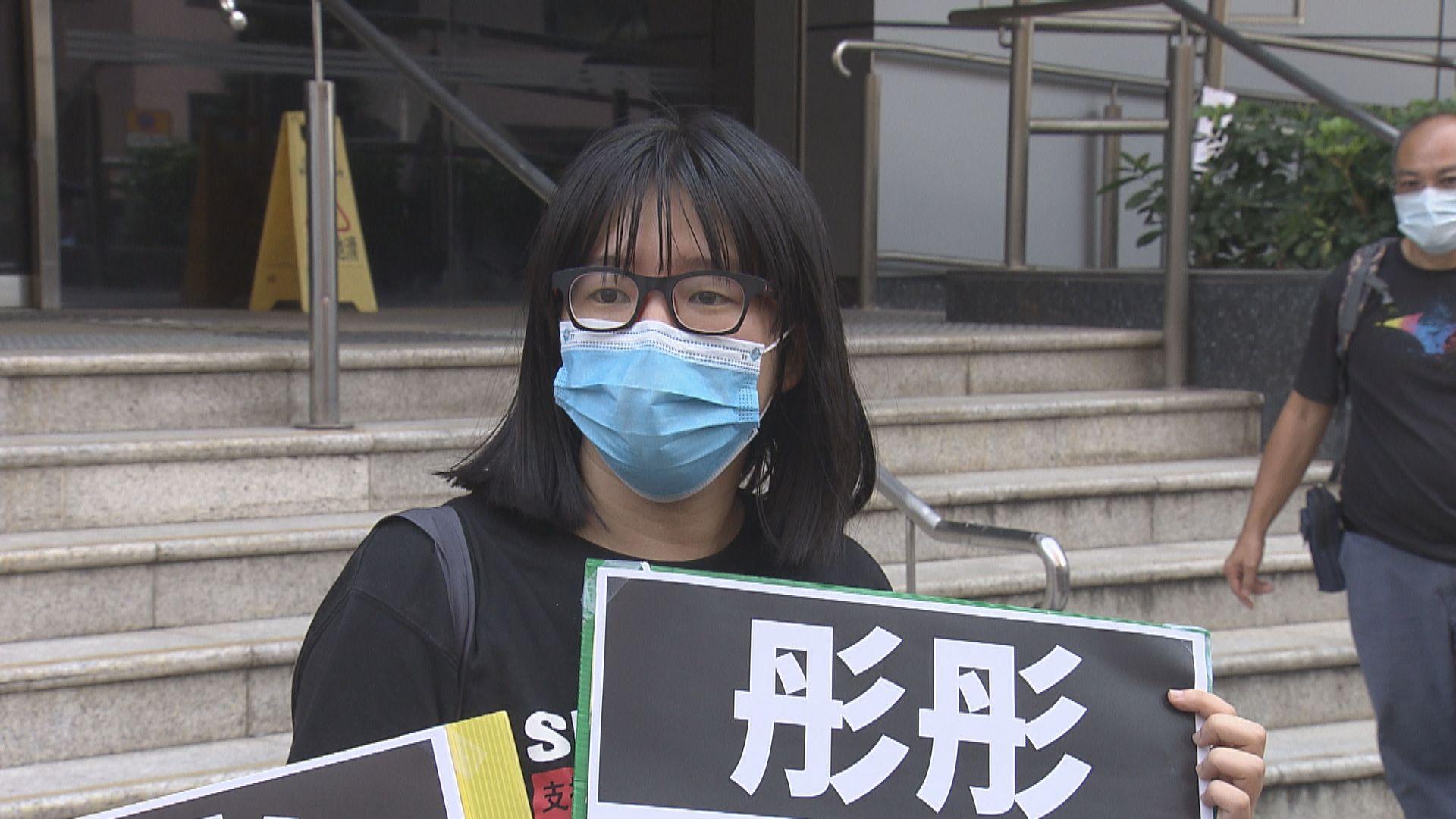 警方再度拘捕鄒幸彤 涉嫌宣傳被禁七一公眾活動
