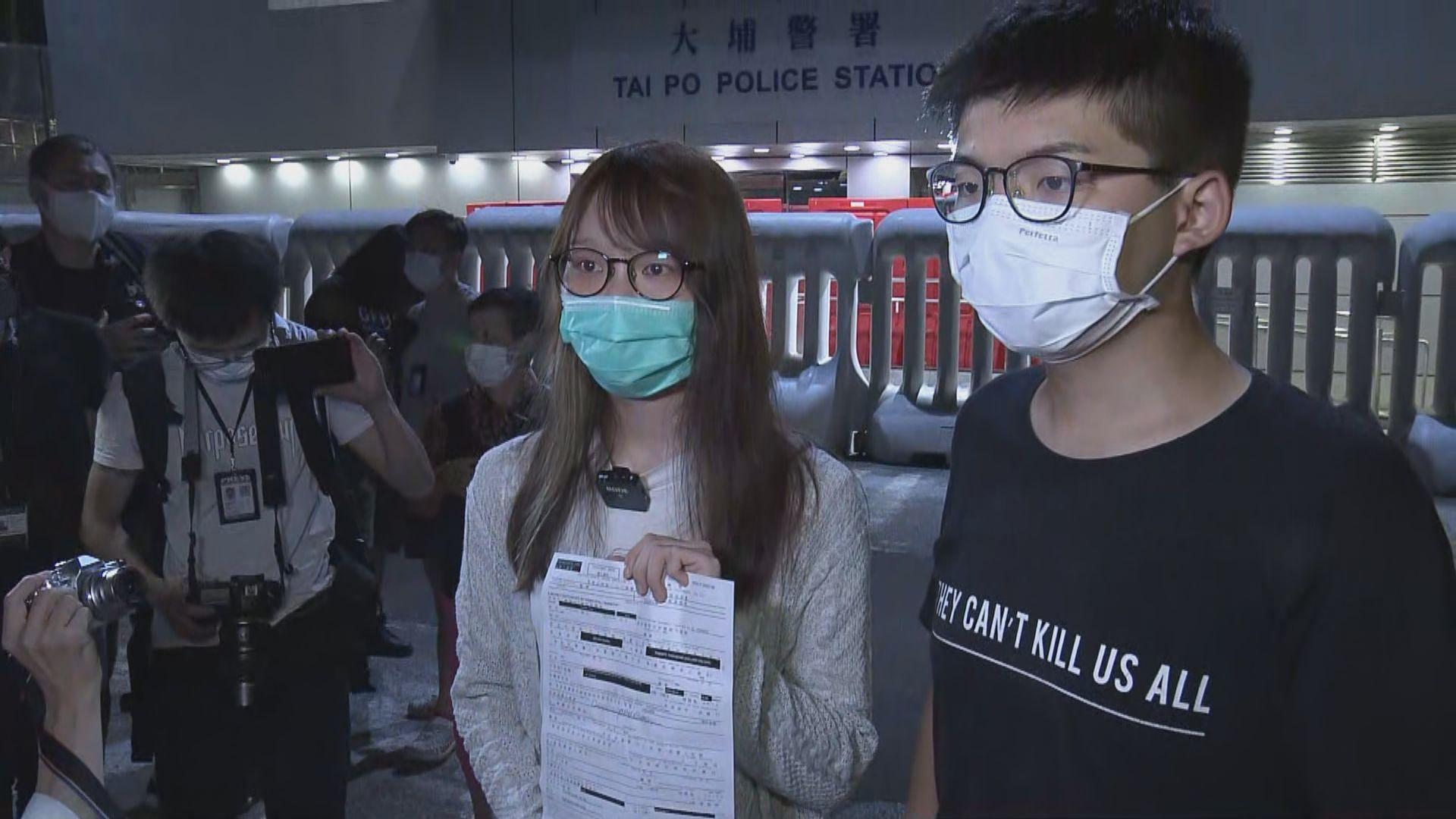 周庭保釋離開大埔警署 形容是多次被捕中最怕的一次