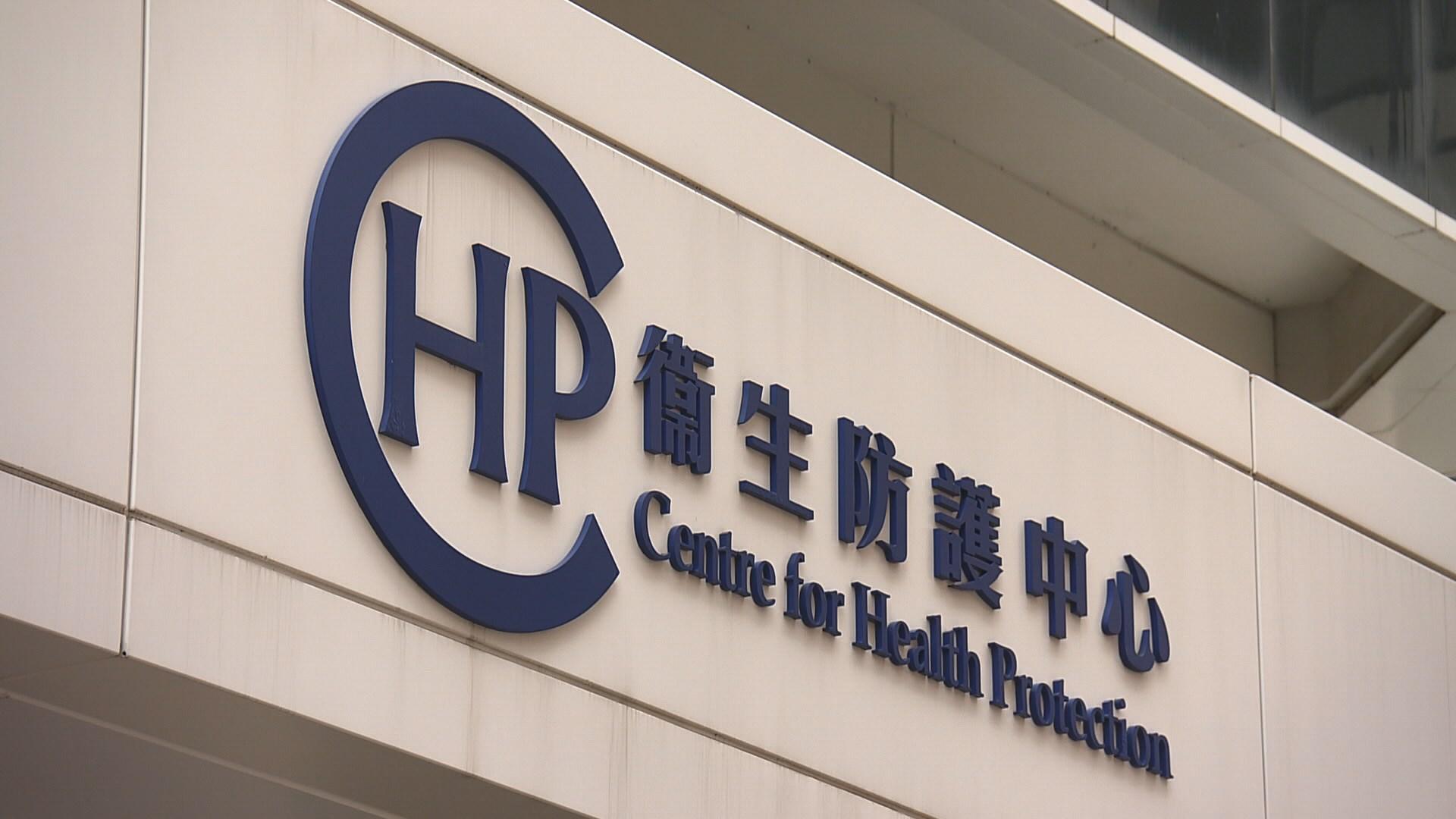 本港冬季流感高峰期結束