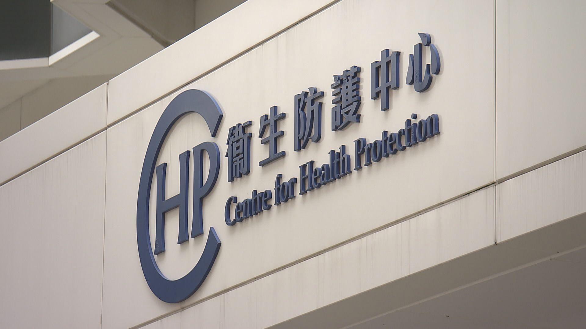衞生防護中心:廣西有人類染H5N6個案