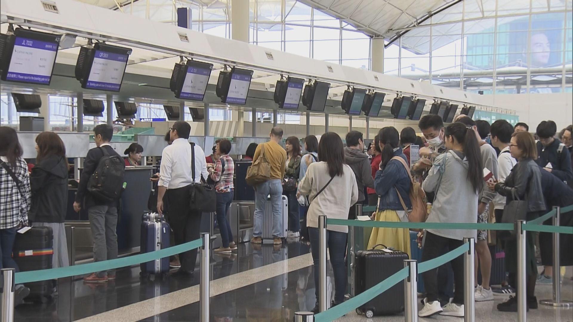 23歲機場男保安感染麻疹