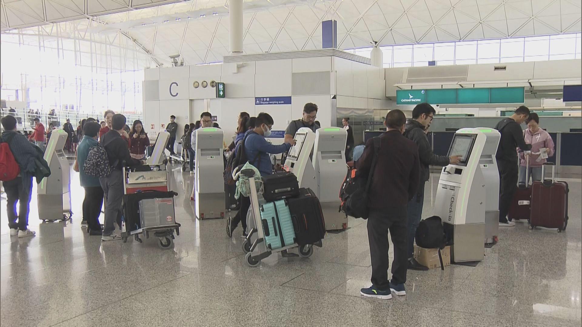 專家認為麻疹在機場已形成傳播鏈