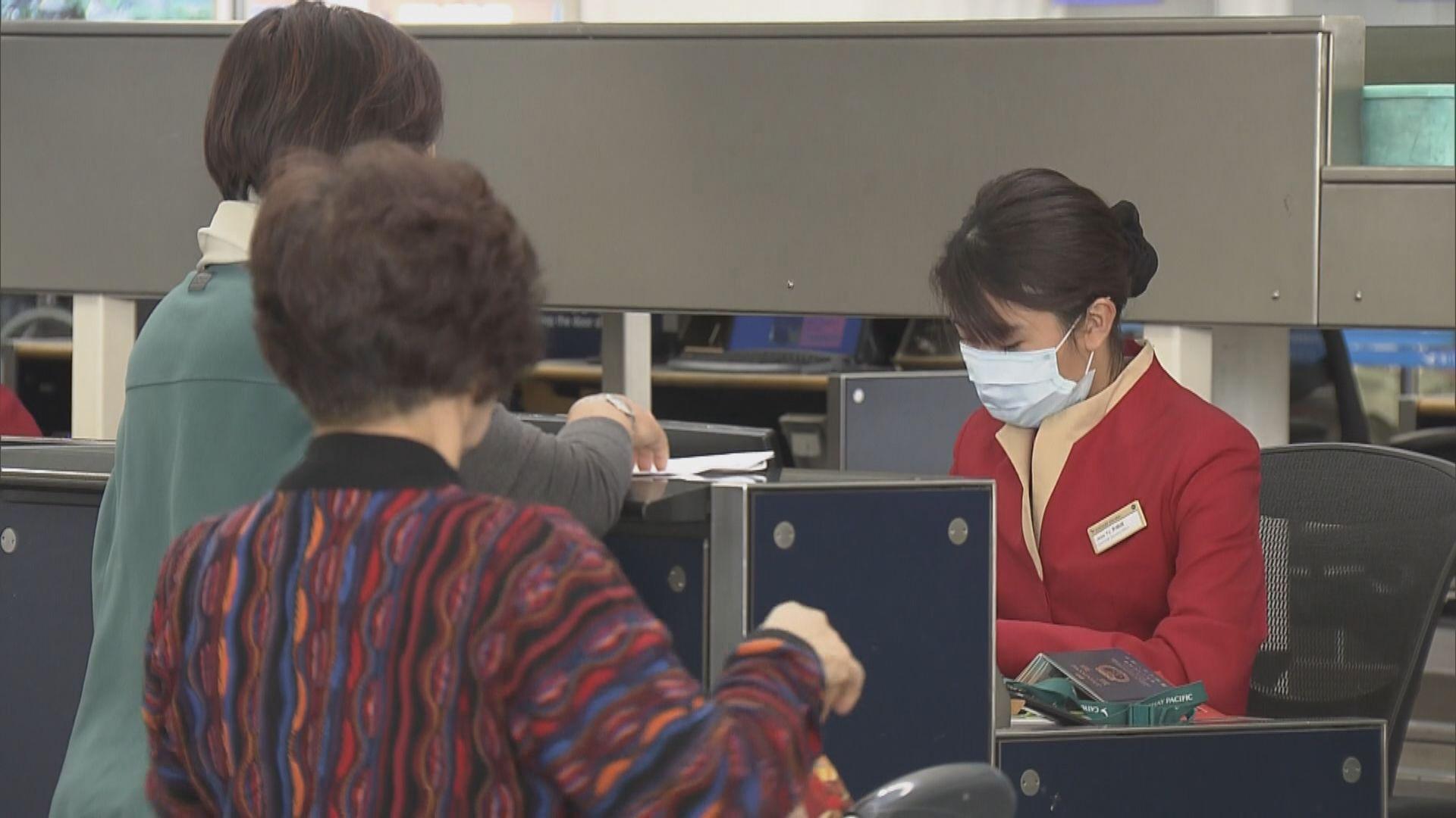 衞生署預計機場麻疹疫情不會短期內結束