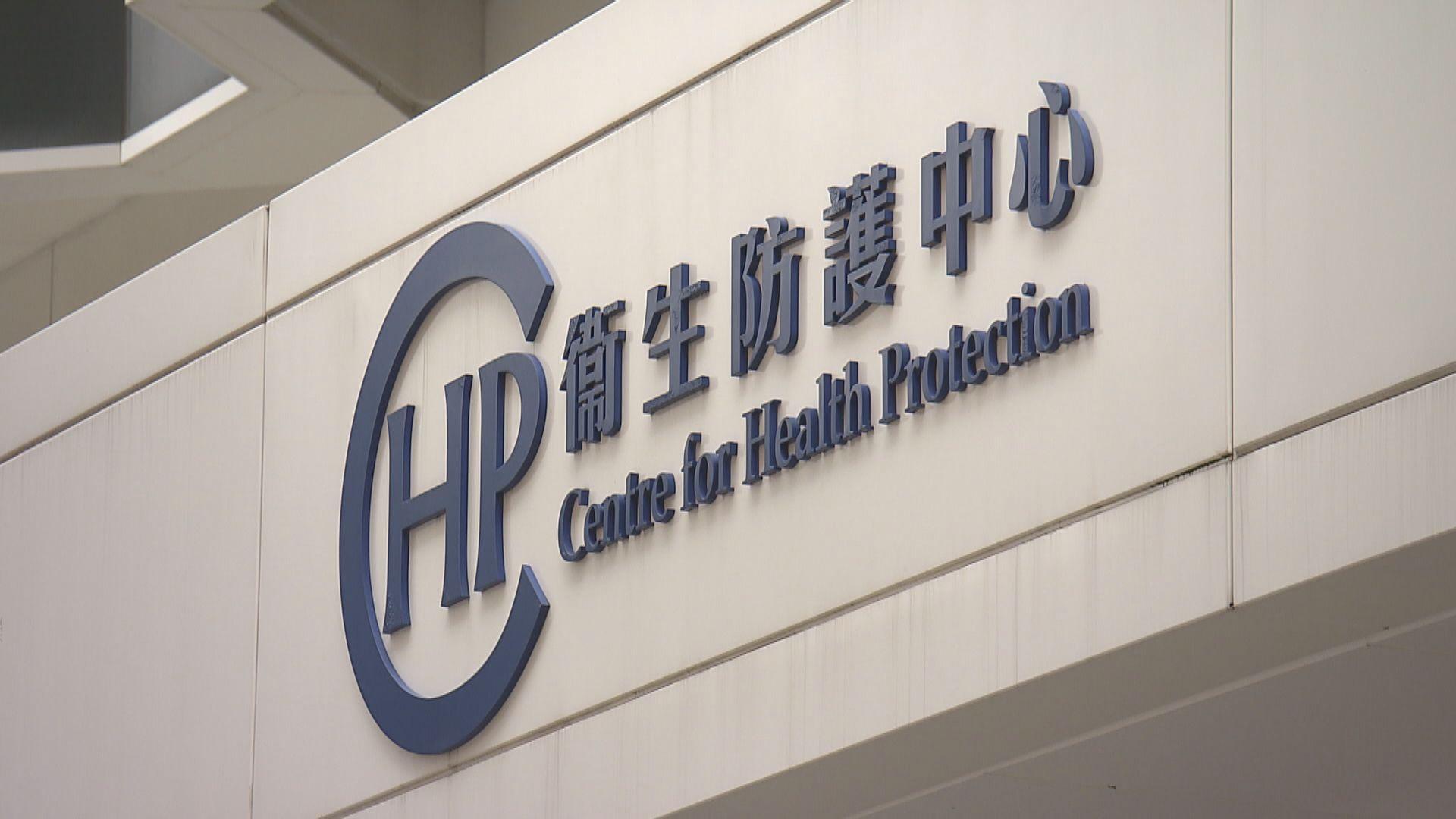 三人感染大鼠戊型肝炎 其中一人死亡