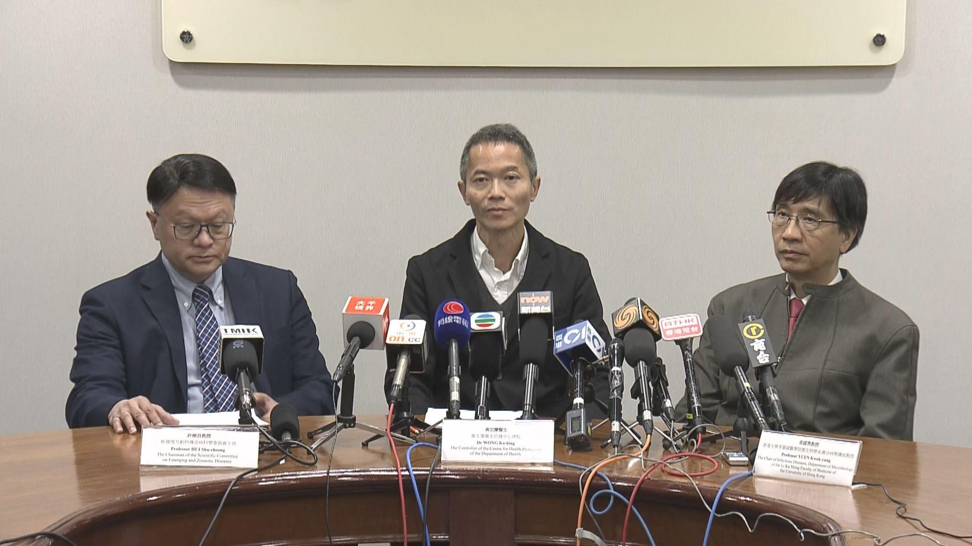 衞生防護中心已聯絡國家衞健委要求取得病毒基因排序
