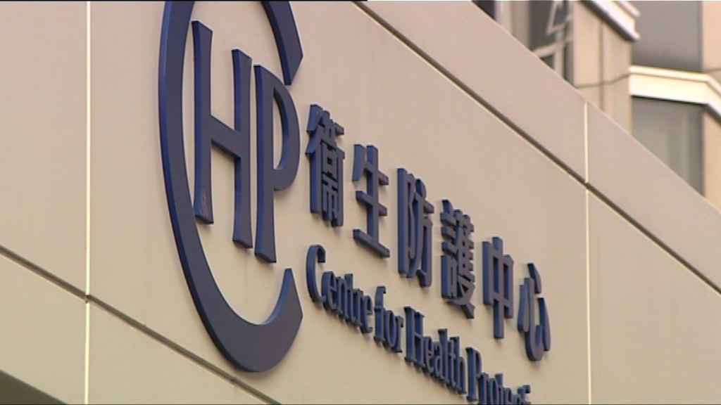 76歲男子感染H7N9禽流感