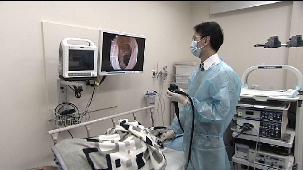 大腸癌篩查擴展至65歲長者
