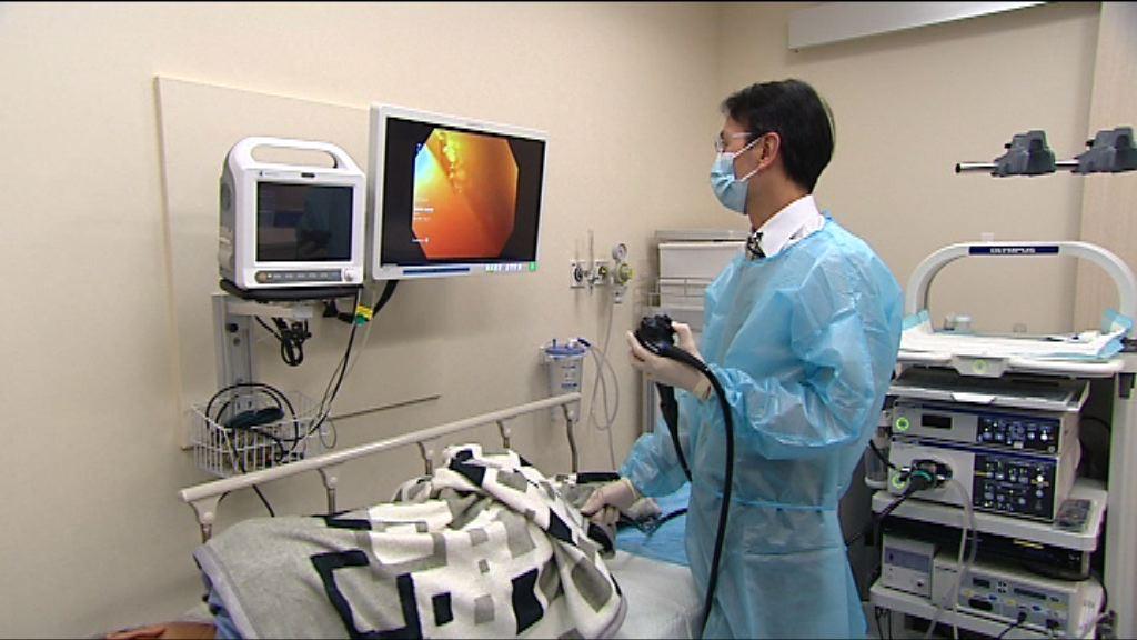 大腸癌篩查計劃下周擴展 料38萬人受惠