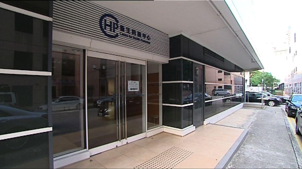 兩歲男童感染肺炎球菌死亡