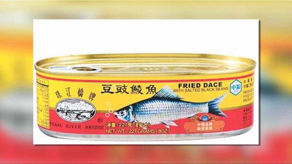 一批珠江橋牌豆豉鯪魚含孔雀石綠