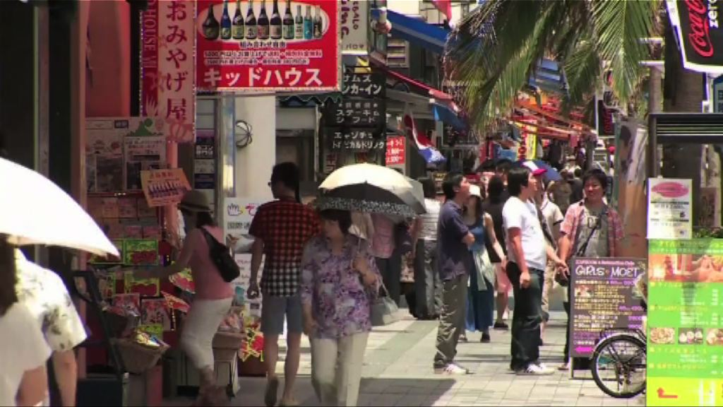 衞生防護中心指港人赴沖繩染麻疹風險低