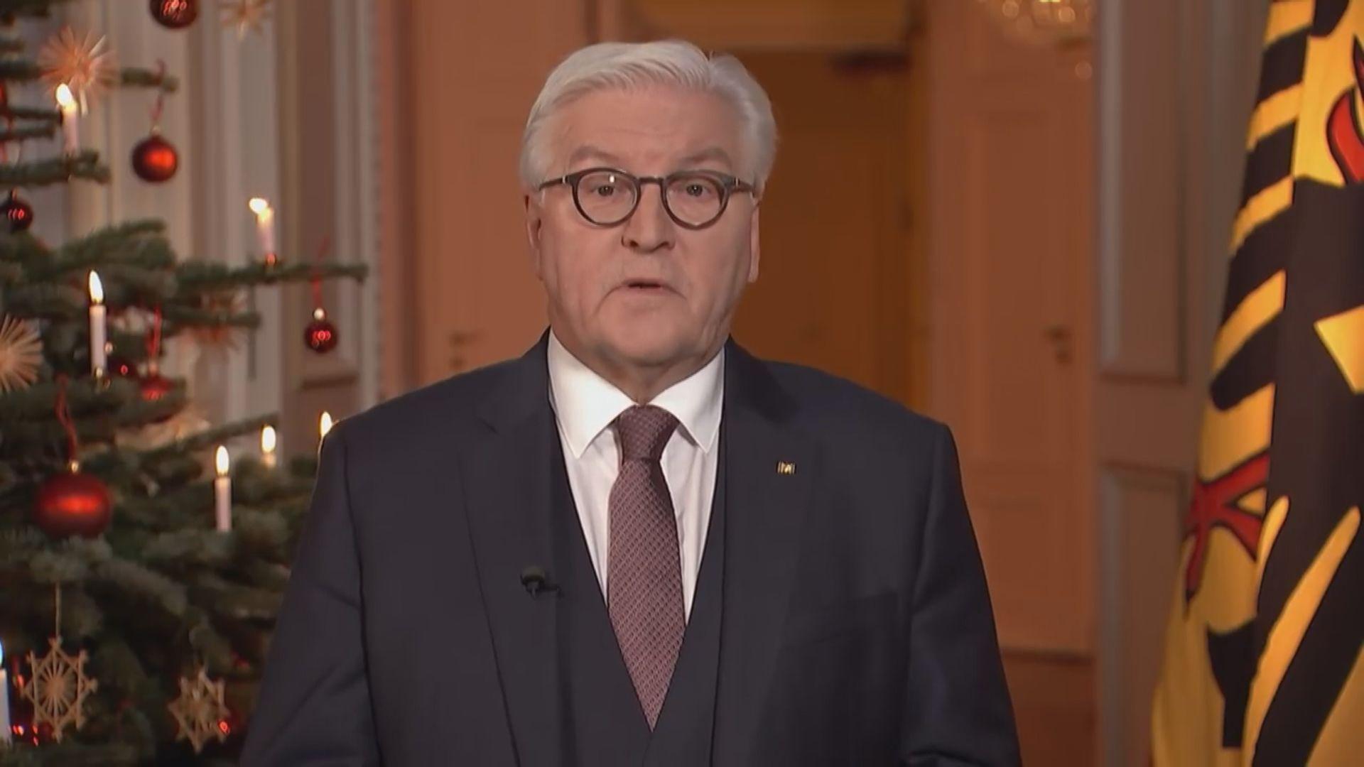 德國總統呼籲抵制歧視仇恨言行