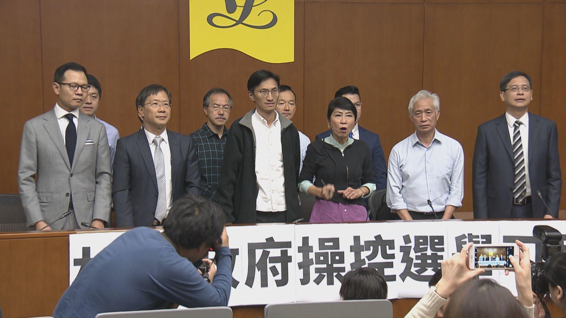 朱凱廸提名無效 24名民主派議員聯署譴責