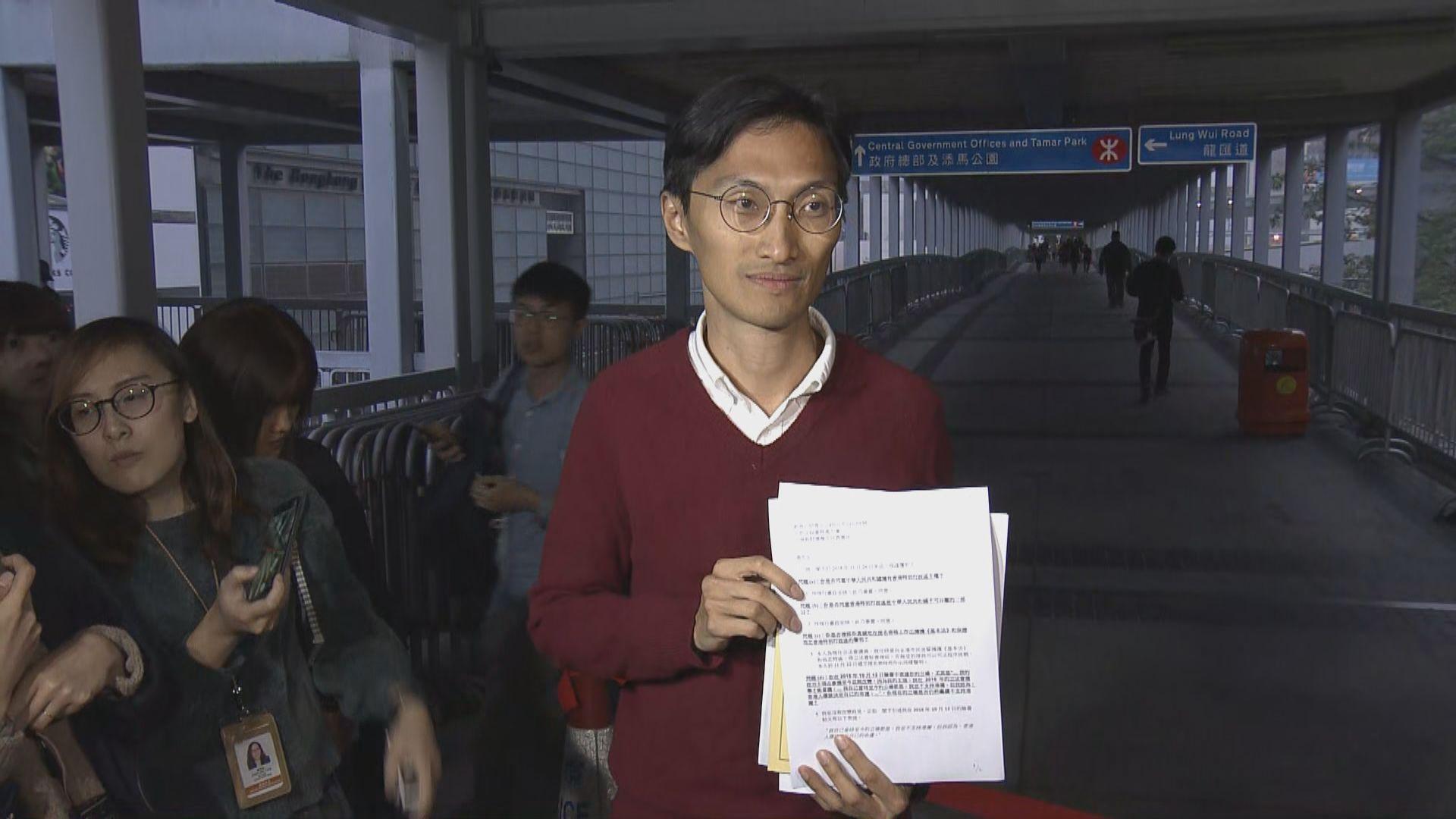 朱凱廸參選鄉郊代表 提名資格被質疑