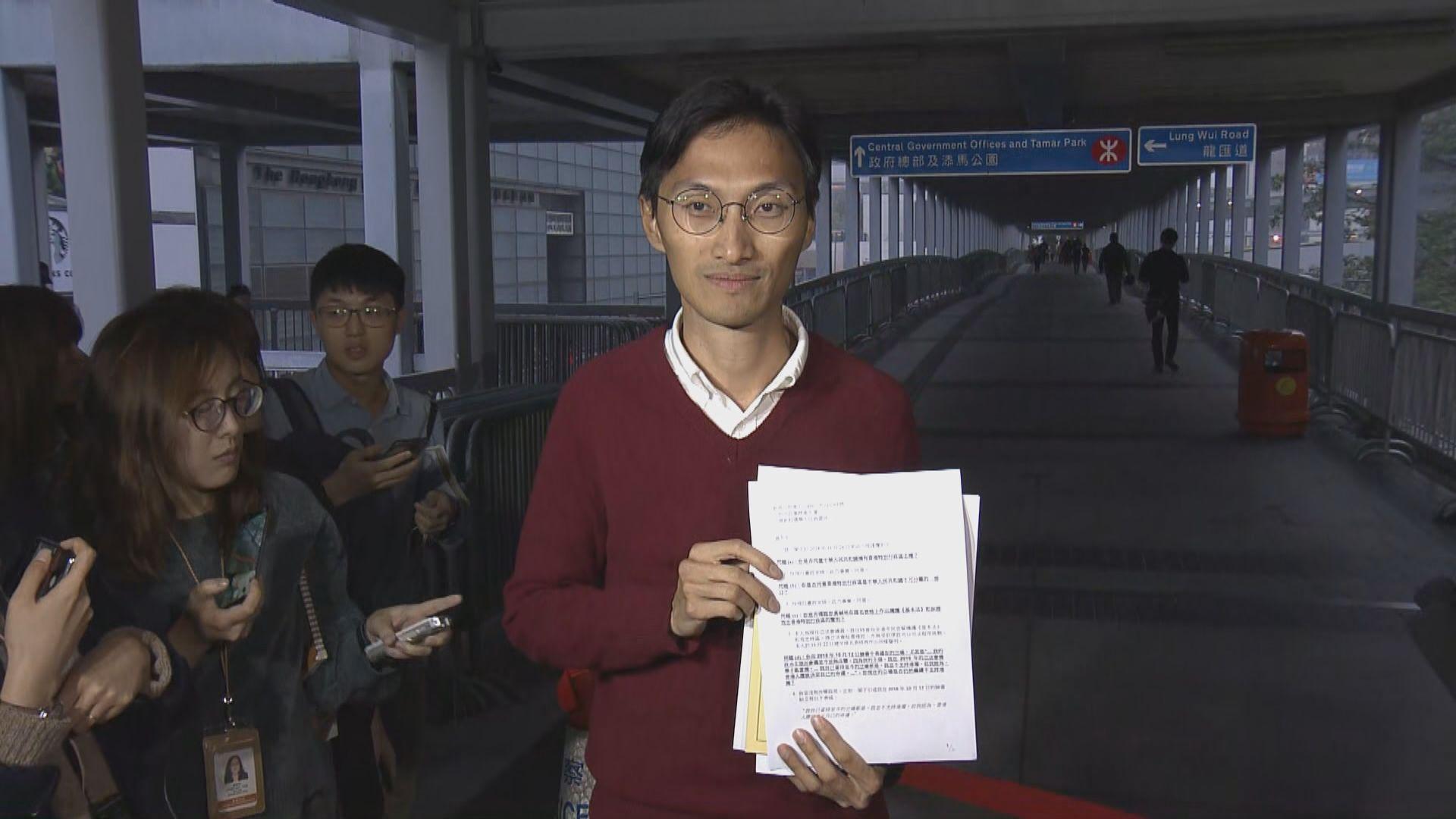 選舉主任再去信朱凱廸查詢自決立場