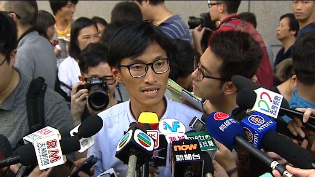 朱凱廸與梁振英通電話 促修改鄉議局條例