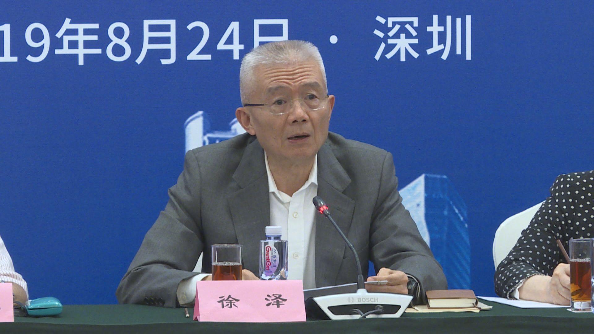 徐澤撰文反駁李國能就特首指定法官損司法獨立言論