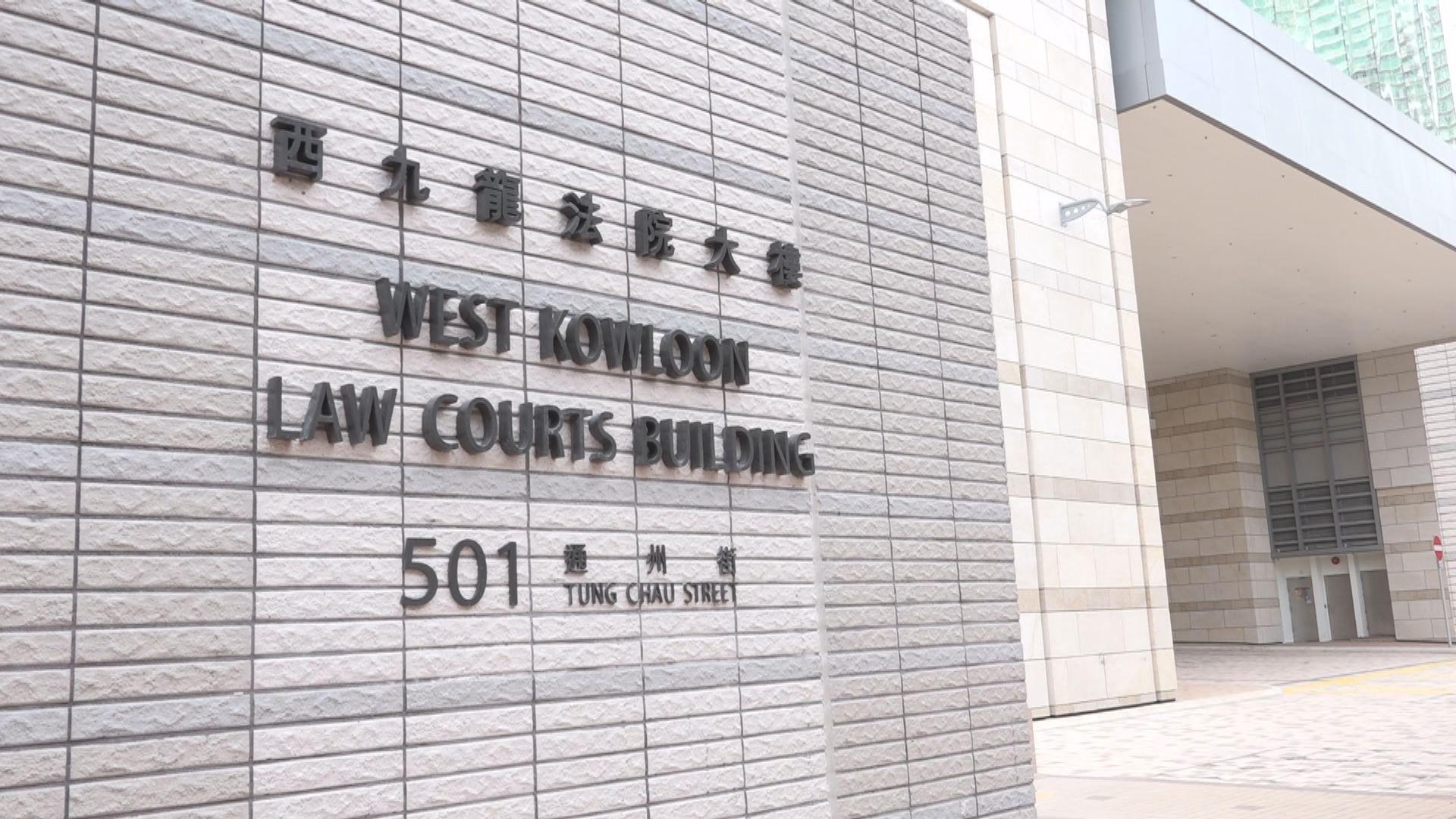 鍾翰林被控分裂國家罪今提堂
