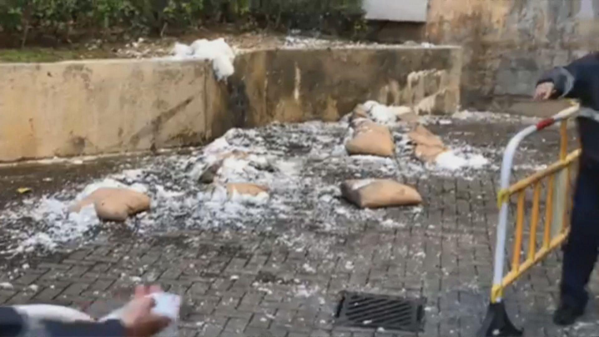 城大校內發現懷疑爆炸品 警方到場引爆