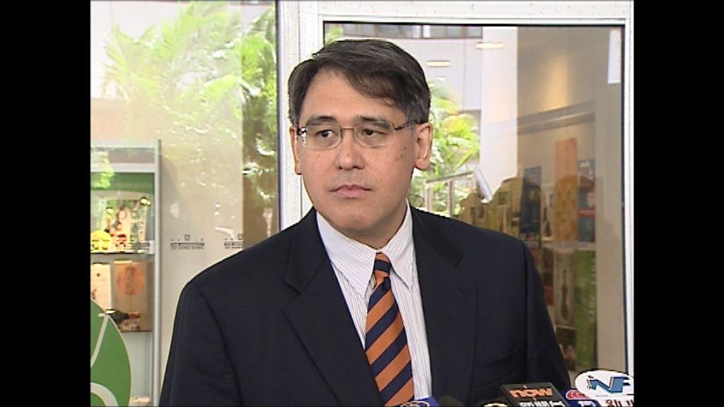黃嘉純獲委任為城大校董會主席