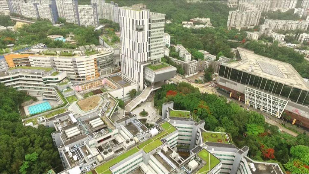 城大:綠化工程承建商設計建造做法慣常