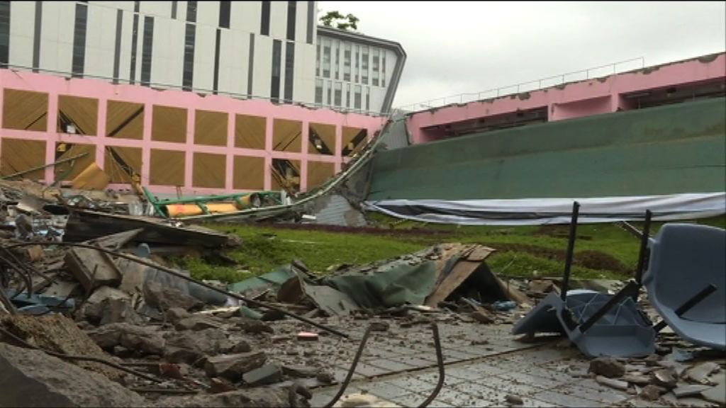 城大周五公開倒塌天台調查報告