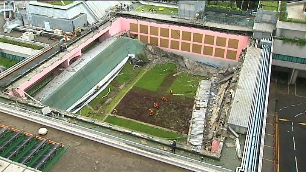 屋宇署公布城大屋頂倒塌調查報告