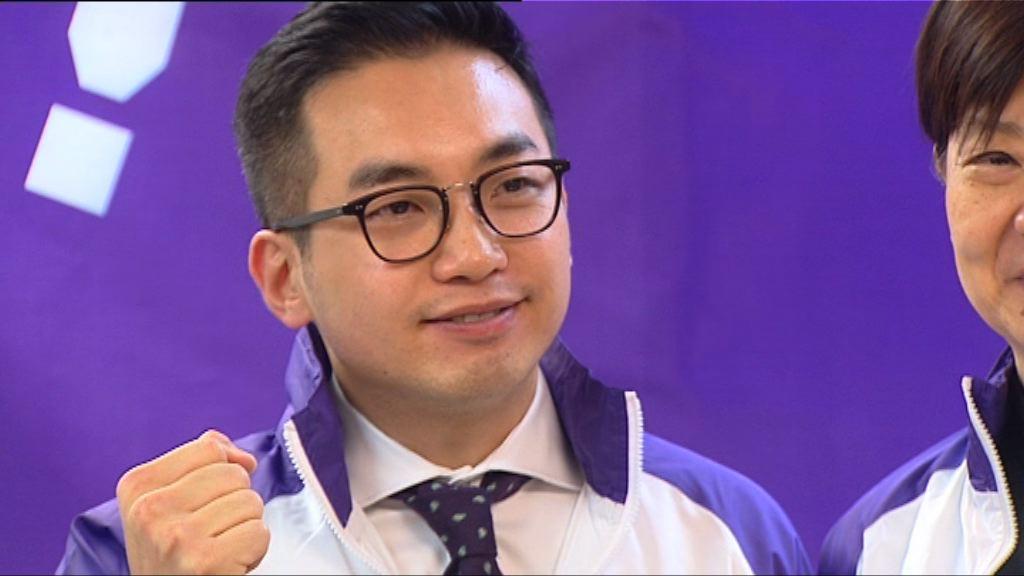 公民黨派楊岳橋出選立法會補選