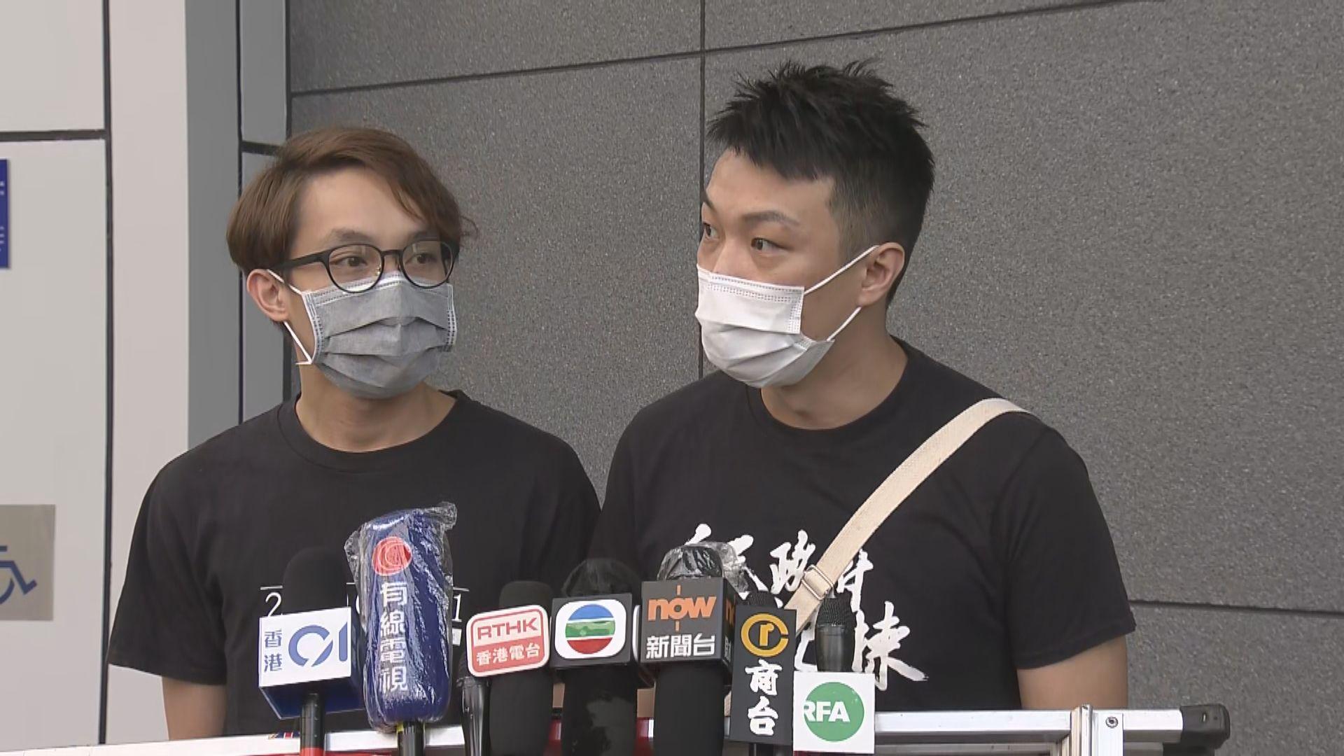 民陣發起十一遊行 向警方申請不反對通知書