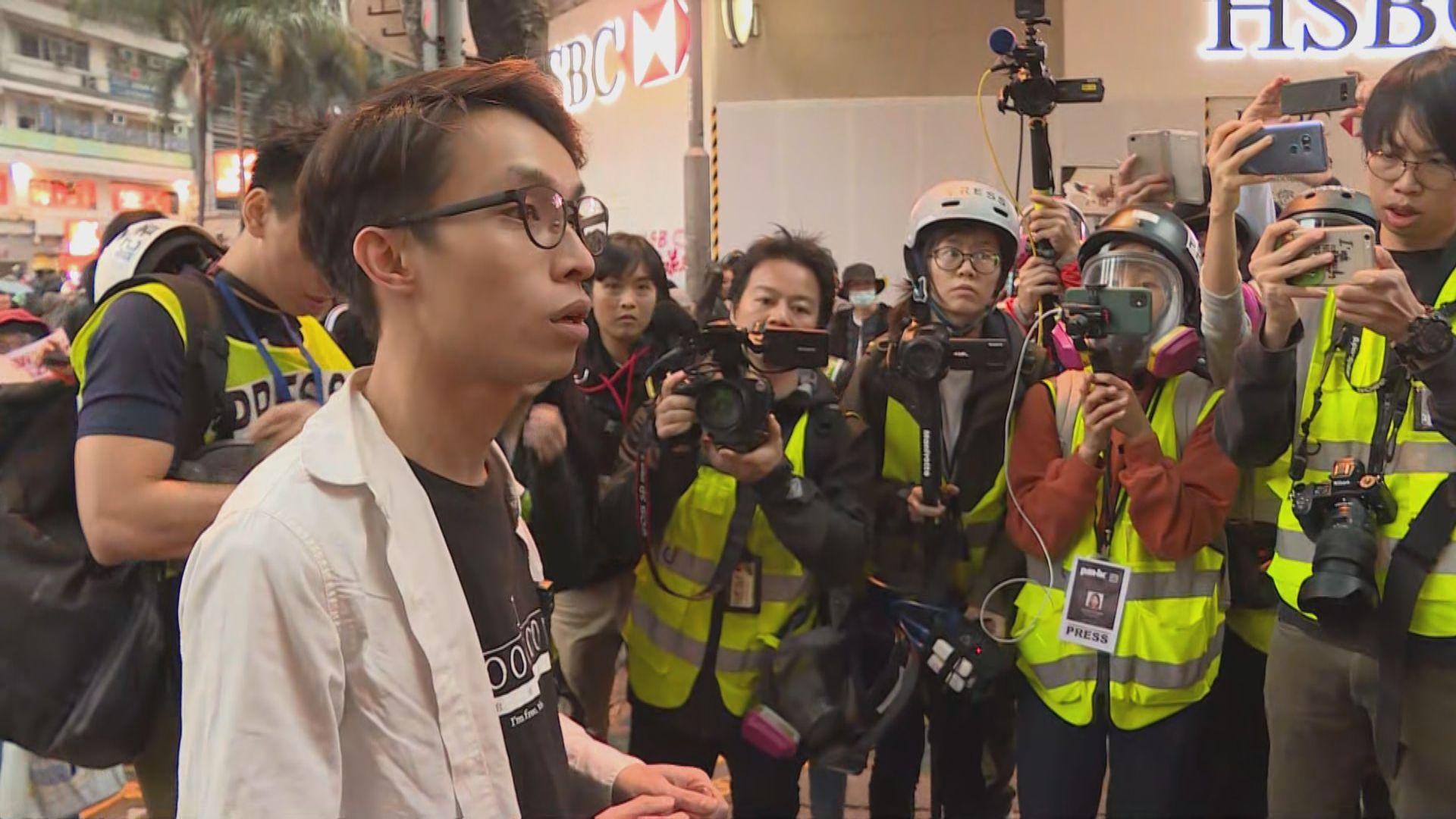 民陣:應警方要求宣布解散遊行及集會