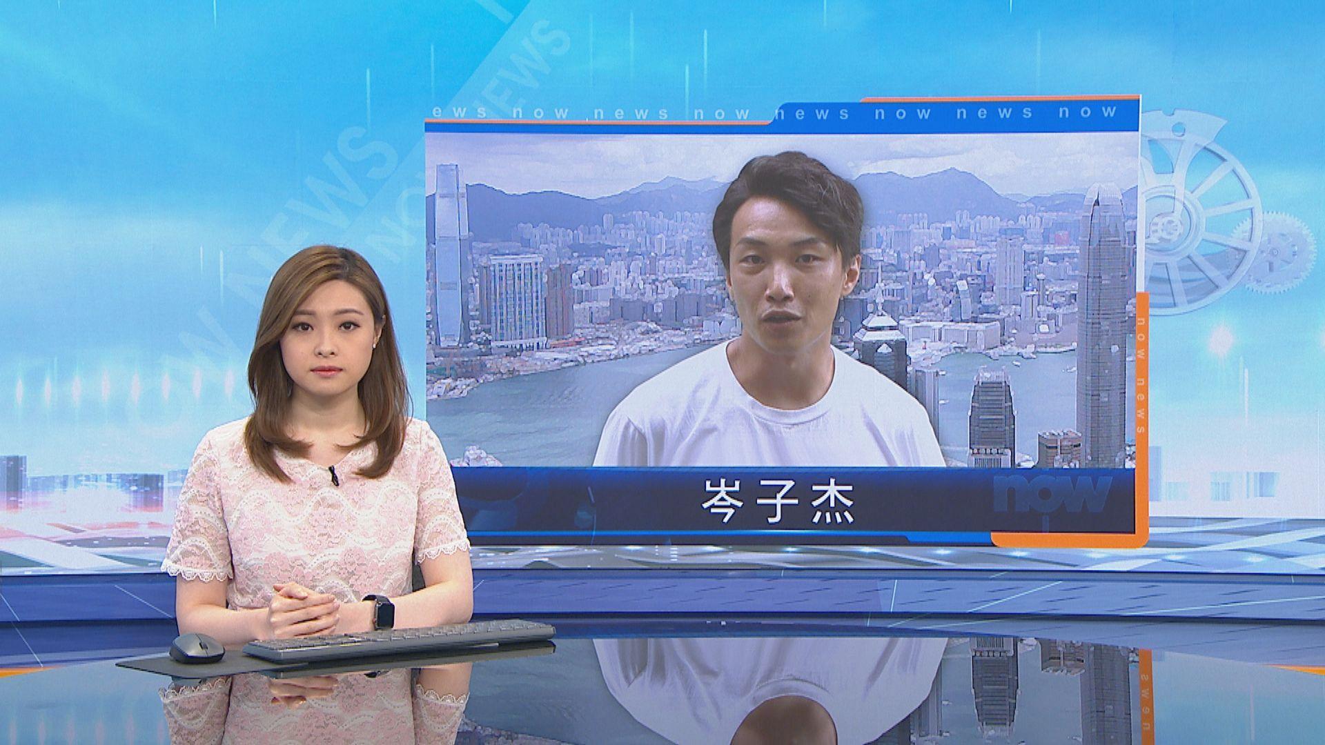 民陣宣布取消831遊行集會